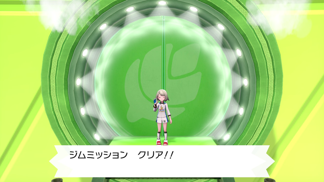 【ポケモン剣盾】第8回攻略・感想 ついにジム戦!ダイマックスバトルが熱い!