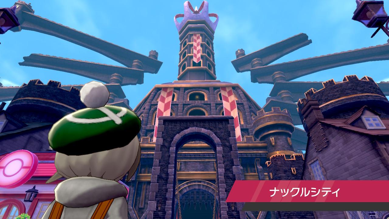 【ポケモン剣盾】第13回攻略・感想 ワイルドエリアを駆け抜けろ!