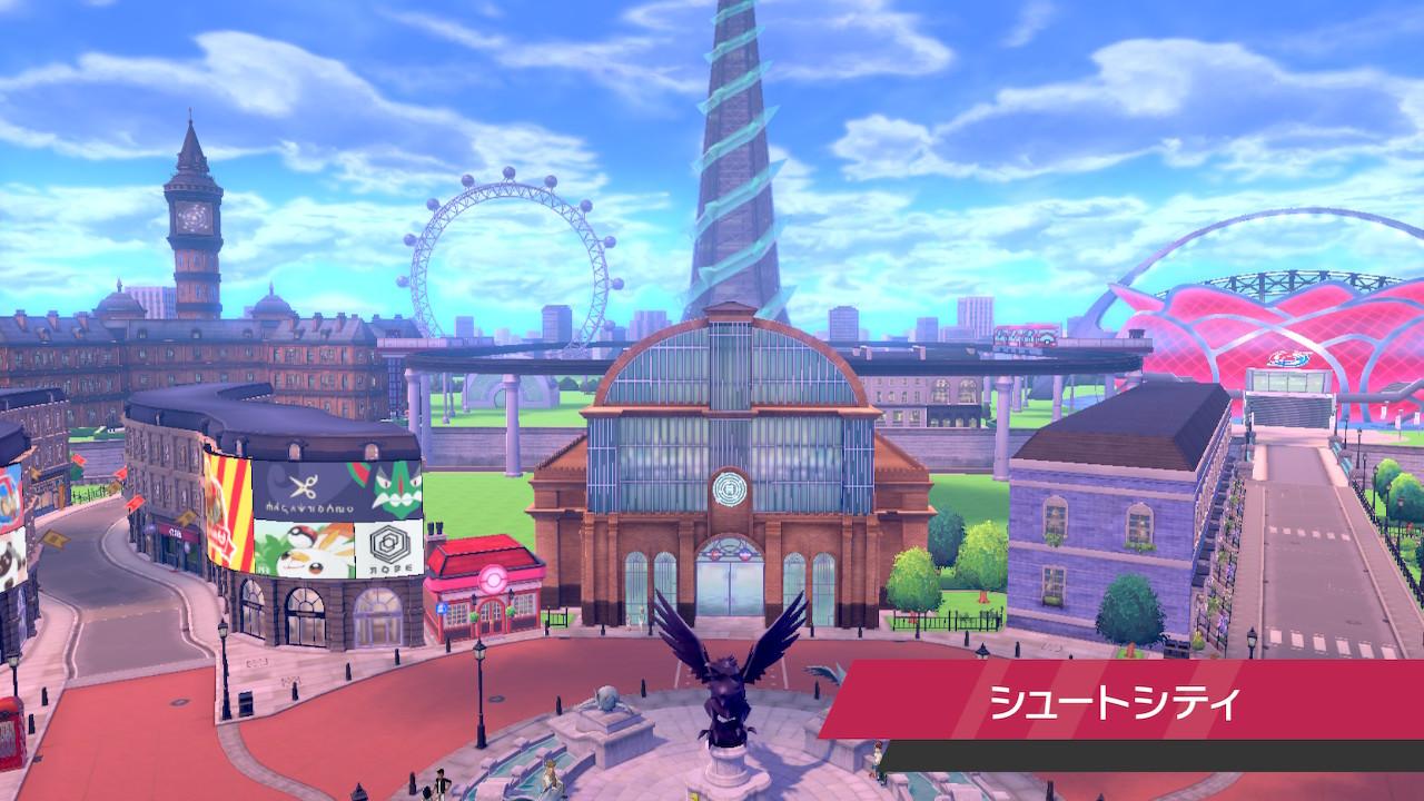【ポケモン剣盾】第22回攻略・感想 いよいよセミファイナルトーナメント!ライバル