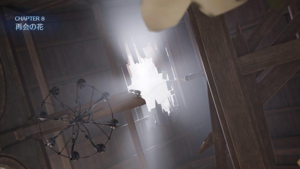 教会の天井と穴