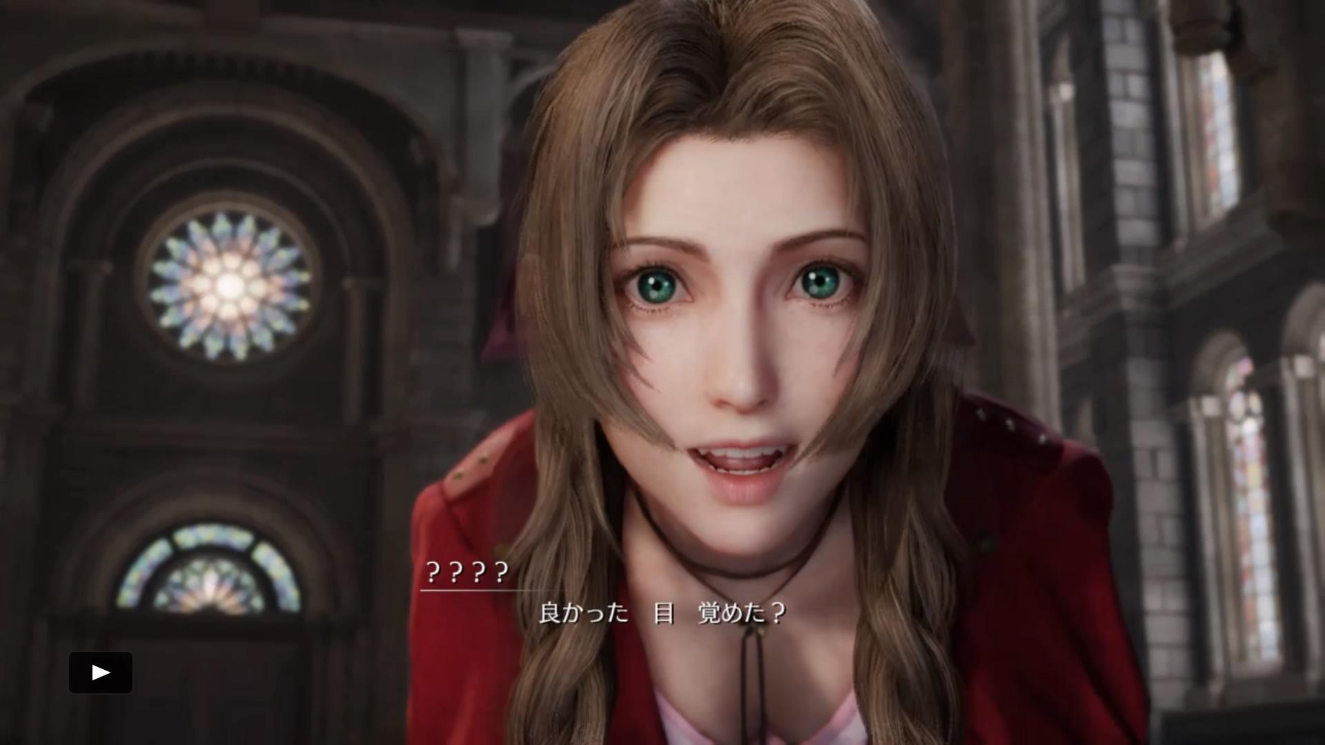 【FF7REMAKE】第29回攻略・感想 エアリス再会!謎のローブの魔物は味方なのか?