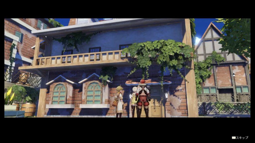 アンペルとリラの家