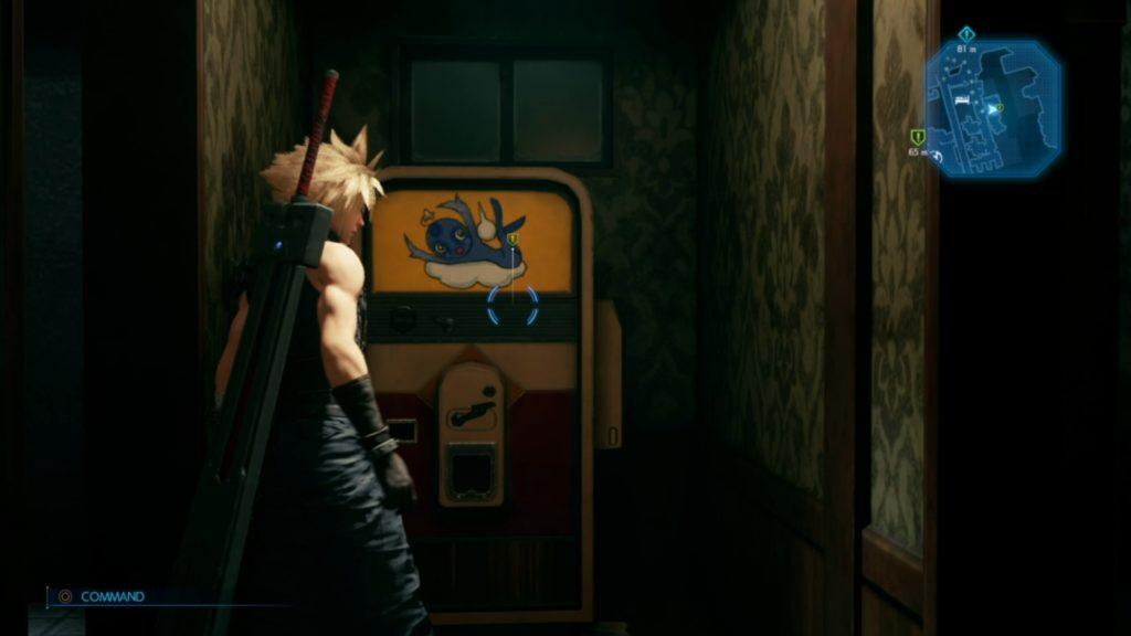 宿屋の自販機
