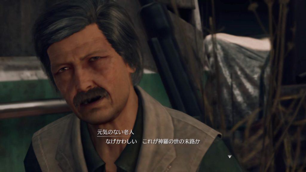 激オコのおじいさん