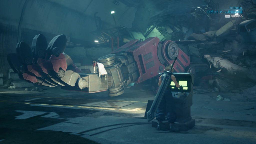 ロボットアームに乗るエアリス