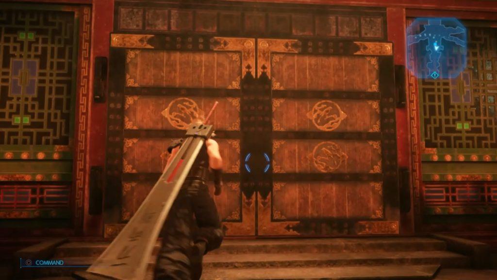 コルネオの屋敷入口