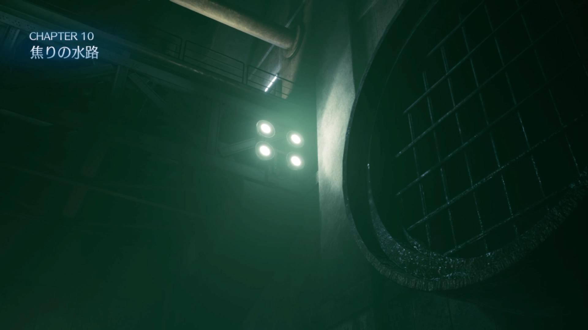 【FF7REMAKE】第44回攻略・感想~下水道から七番街を目指せ!~