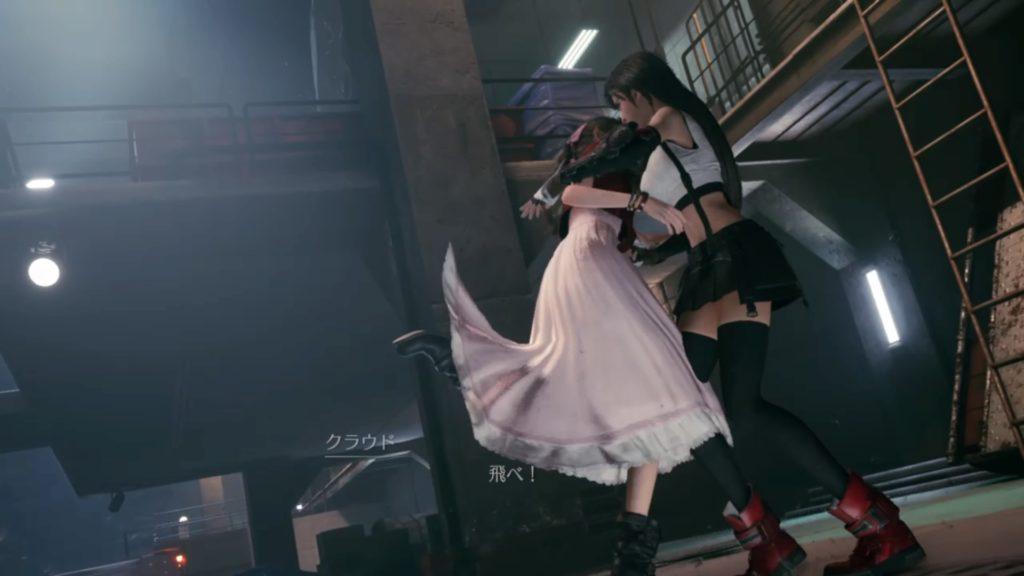 エアリスをキャッチするティファ