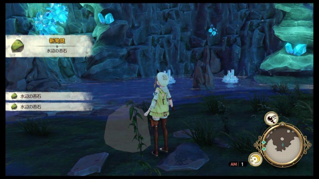 水辺の苔石