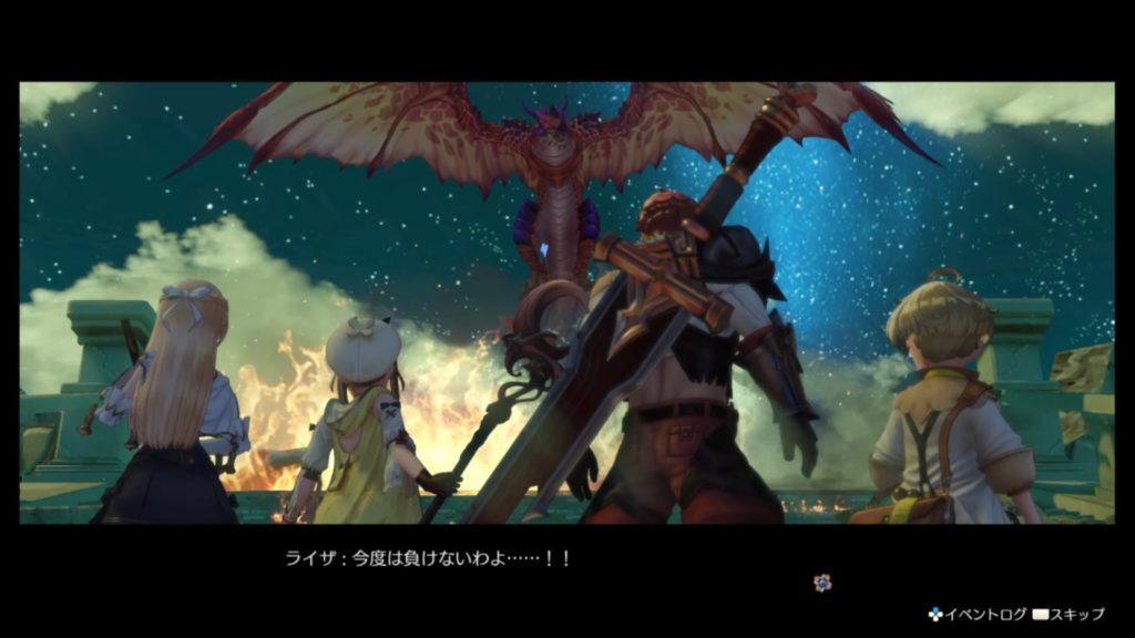 古城の翼竜リベンジ戦