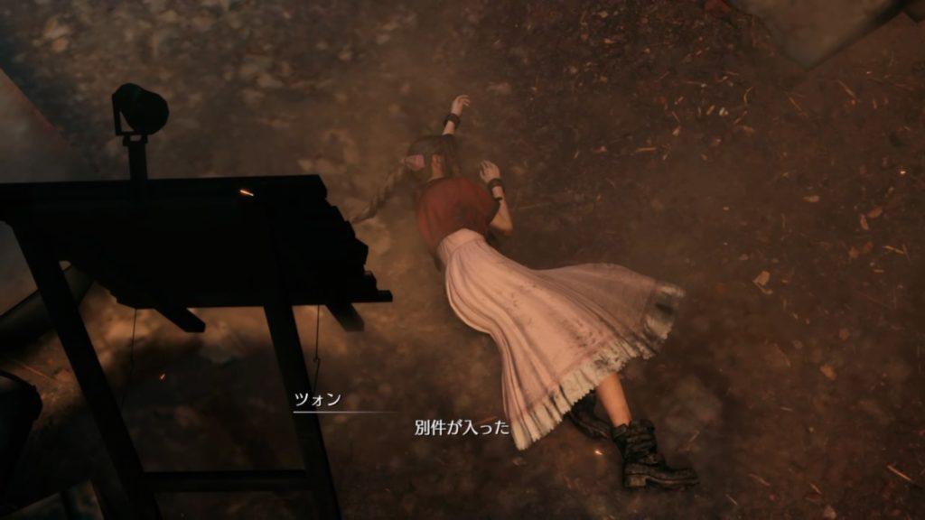 倒れるエアリス
