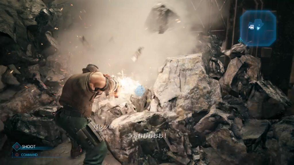 壁を破壊するバレット