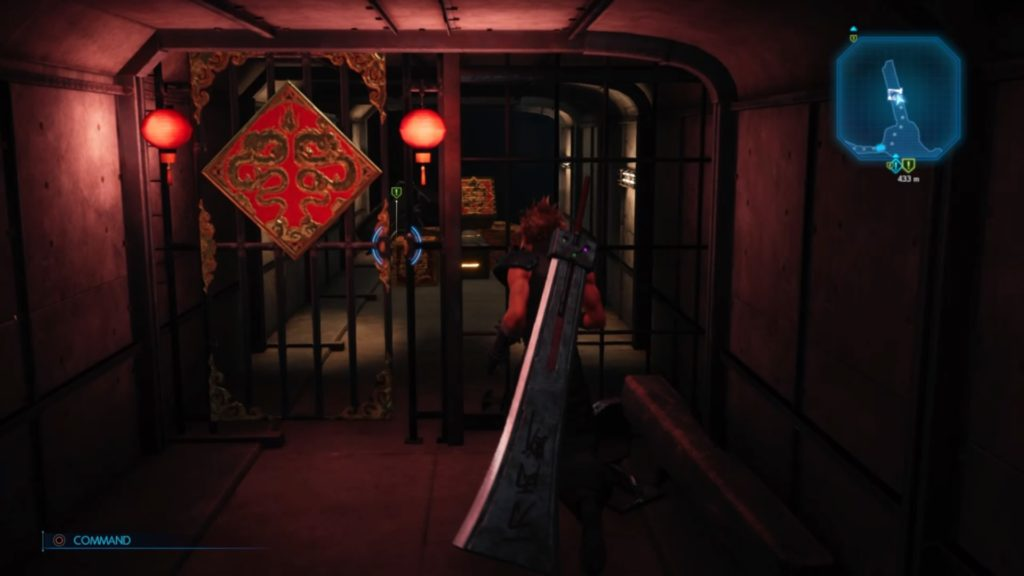 コルネオの宝物庫