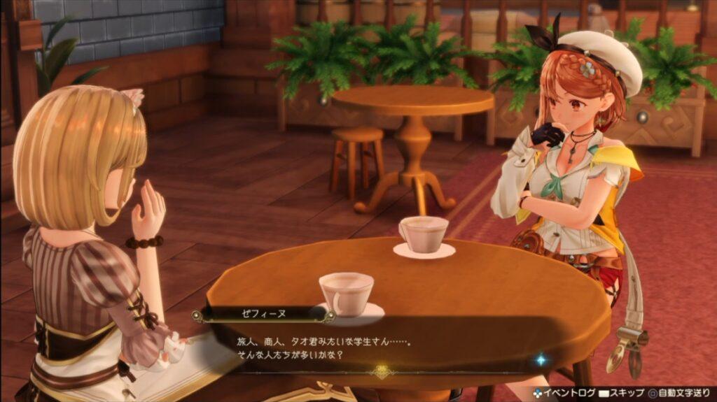 カフェのメイン層は王都の外から来た人たち