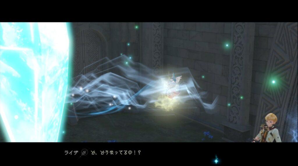水晶から光を吸収するフィー