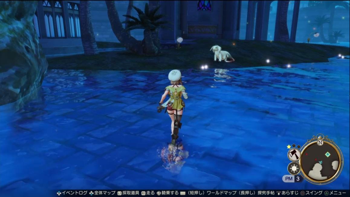【ライザのアトリエ2】第21回攻略・感想:第3の遺跡『水底の星都』探索開始!