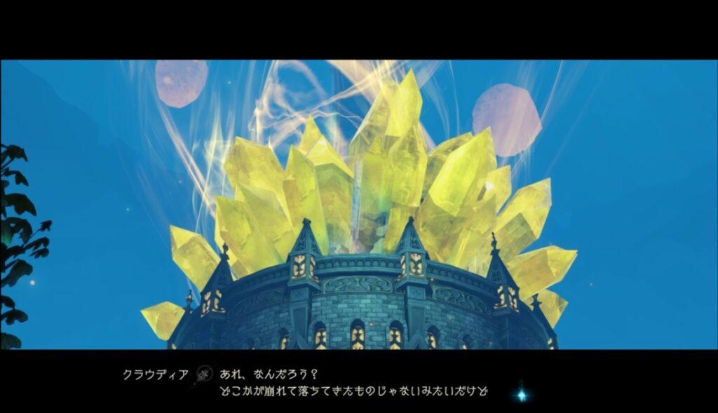 塔の頂上にある謎の結晶